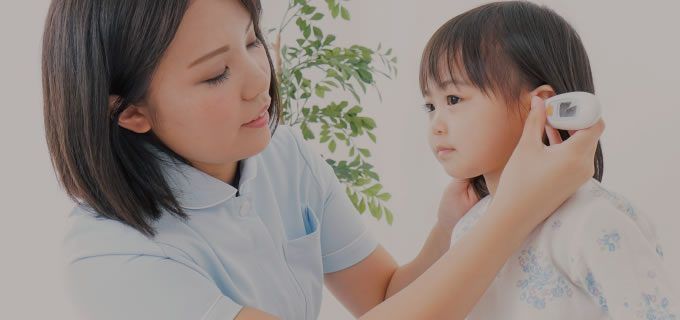 小児救急のてびき